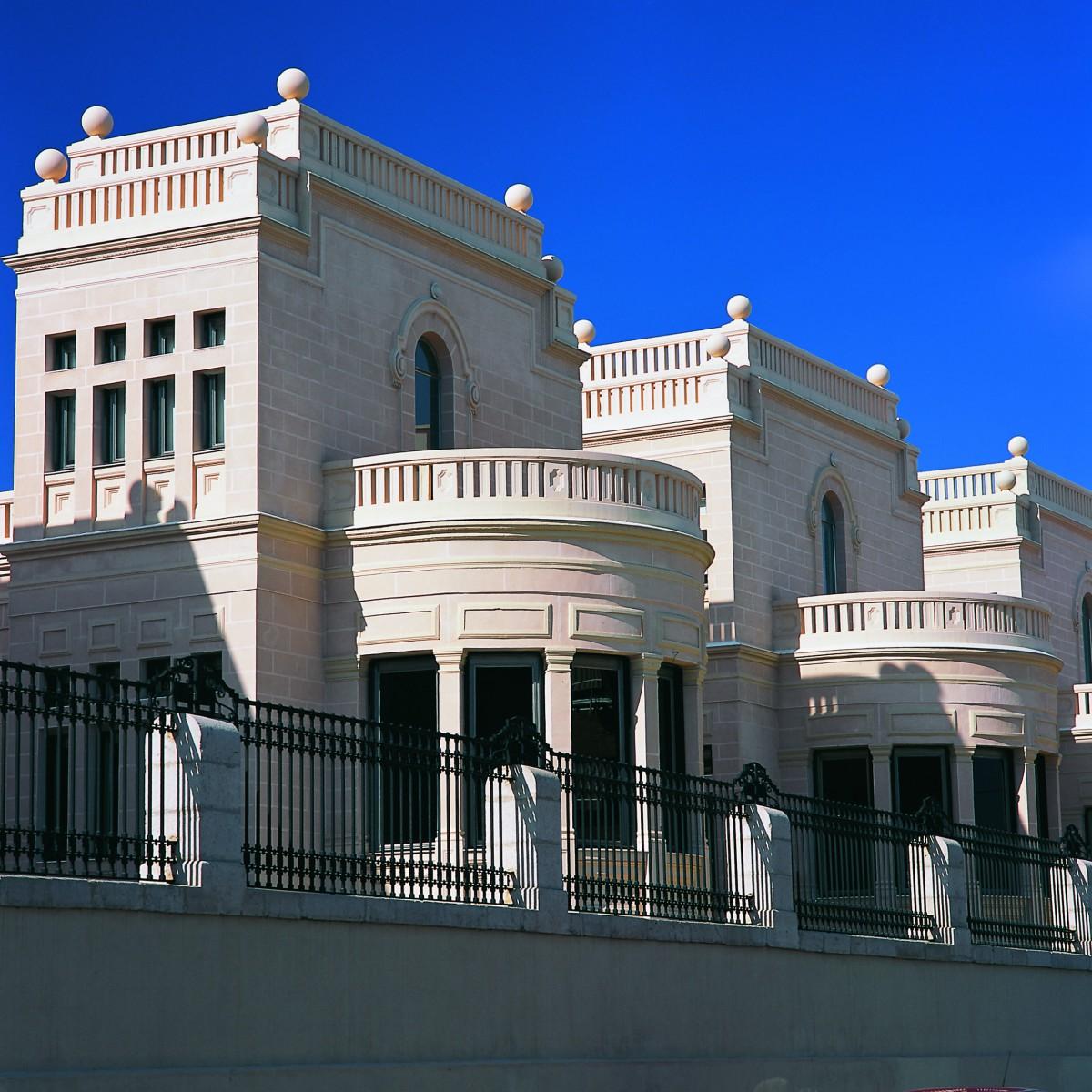 Museo arqueológico provincial- MARQ